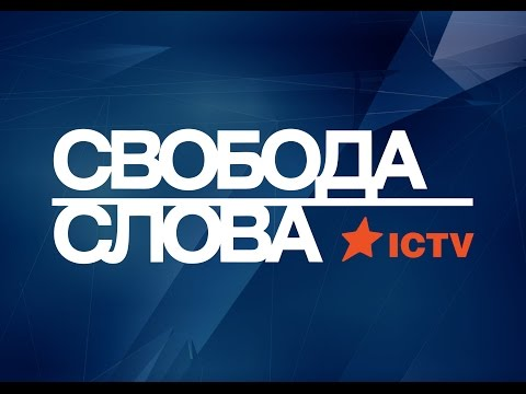 Телеканал ICTV - YouTube