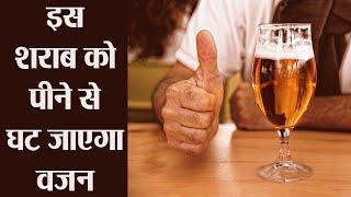 मोटापा नहीं बल्कि डायबिटीज को भी कंट्रोल करती है ये ड्रिंक | Drink helps reduce Wait | Boldsky