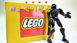 레고 럭키박스 Lego 3만원 이상 구입시 무료 증정 이벤트 상품 개봉기
