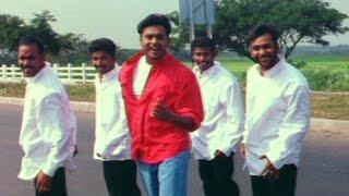 Hey Vennala Sona Video Song || Cheli Movie  || Madhavan, Abba, Reema Sen