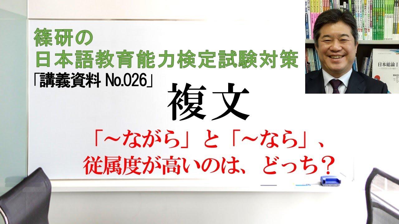 複文(ふくぶん)☆ | 株式会社篠研