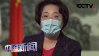 [中国新闻] 中国驻塞尔维亚使馆:与在塞同胞加强沟通 提供防疫咨询和物资 | 新冠肺炎疫情报道
