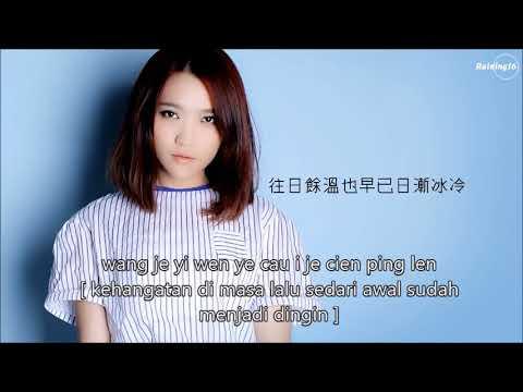 cai i pu tau ni ce yang te jen (lirik dan terjemahan)
