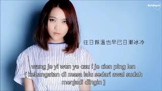 cai i pu tau ni ce yang te jen (lirik dan terjemahan) Mp3