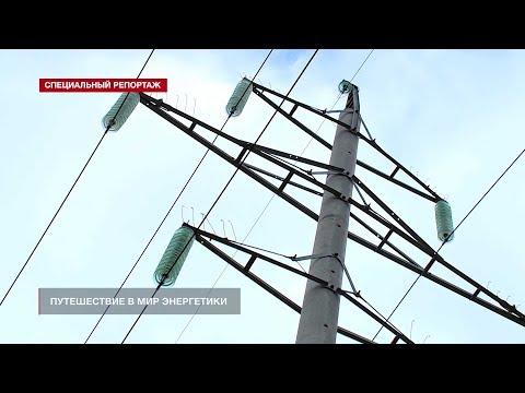 НТС Севастополь: Путешествие в мир энергетики ко Дню защиты детей от «Севастопольэнерго»