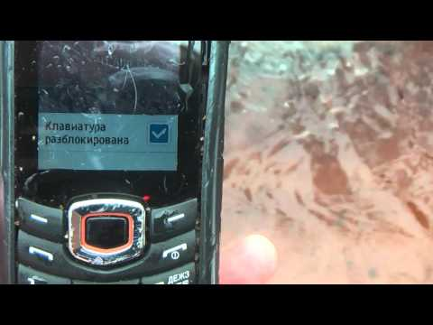 Samsung B2710 test