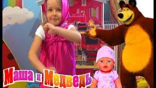 Маша и Медведь - КАКИКУЛЫ или ДЕНЬ ВАРЕНЬЯ, куклы БЭБИ БОН в гостях