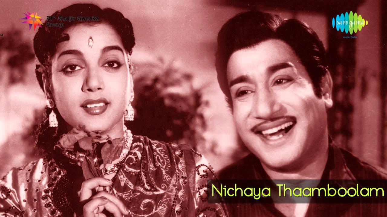 nichaya thamboolam movie song