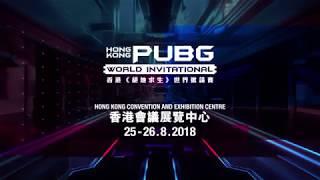 e-Sports & Music Festival Hong Kong 2018 — Player ...