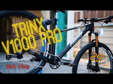 สเปคร้ายๆ เสือภูเขาคาร์บอน Trinx V1000Pro จัดหนัก จัดเต็ม SLX 12sp