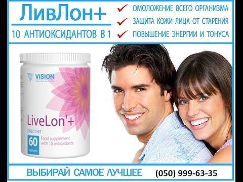 Дигидрокверцетин - Самый сильный антиоксидант