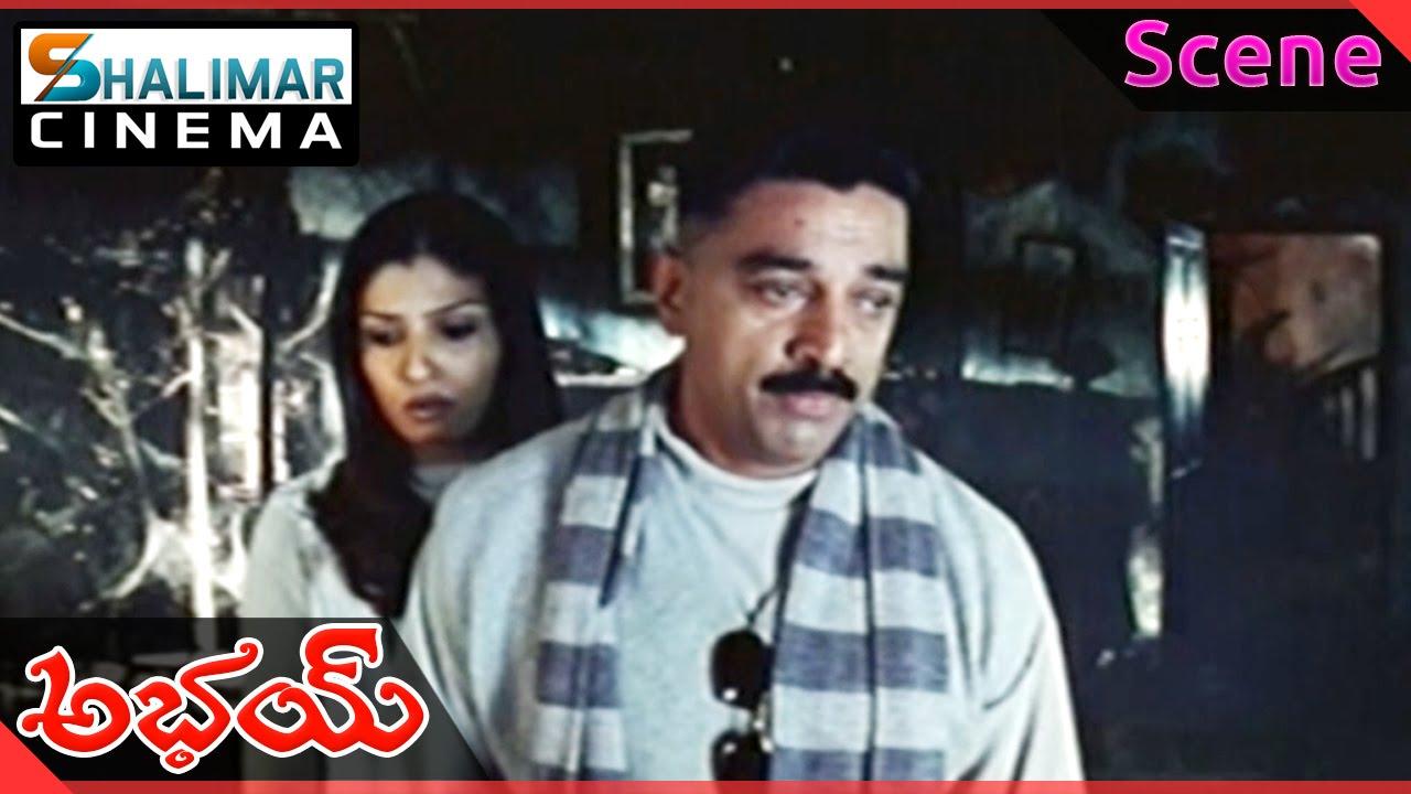 Aalavandhan Full Movie Tamil Hd Download