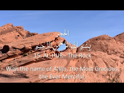 surah-15---al-hijr:-🔊-english-only-recitation-with-arabic-subtitles.-nature-backgrounds