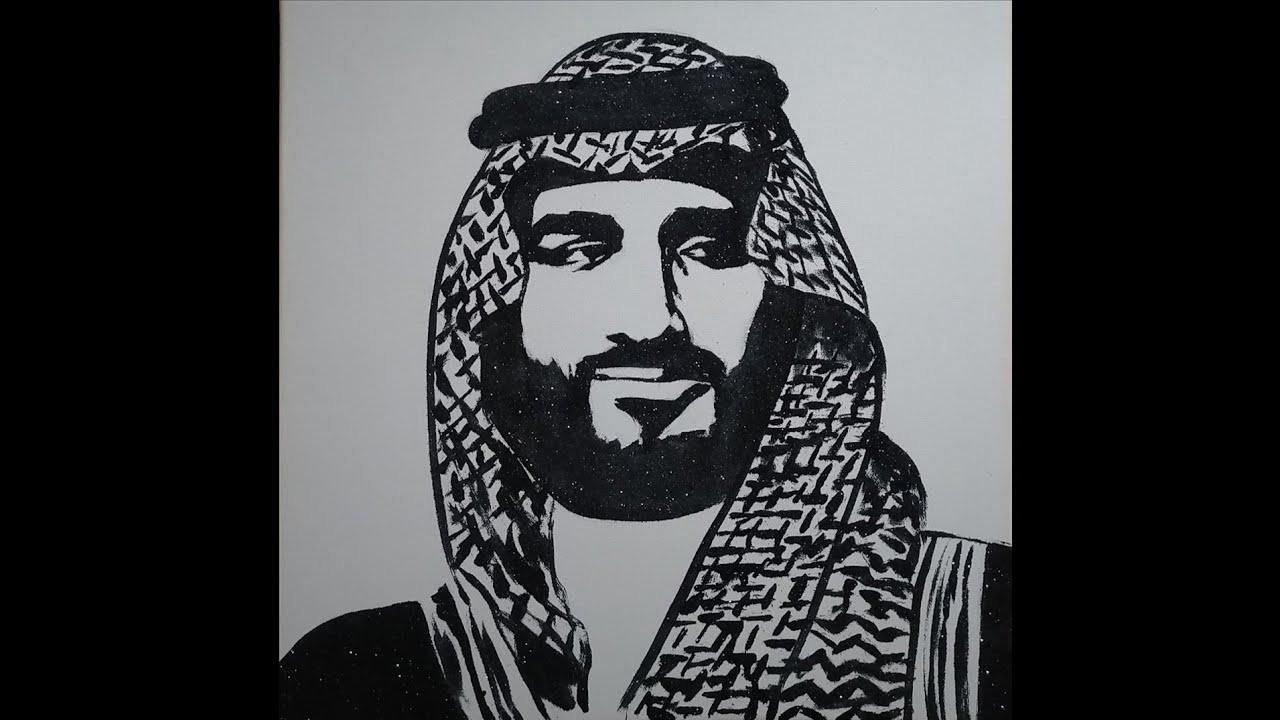 بوب ارت رسم الملك سلمان بالاسود