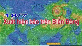 Dự báo thời tiết 12/7: Hà Nội nắng nóng trở lại 34 độ C