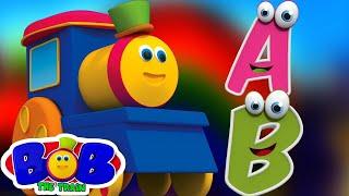 Bob, The Train | боб поезд аЬс песня | детские песни | Bob Train ABC Song | Preschool Song for Kids