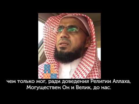 Шайх Абу Бакр аш-Шатри – Напоминание Умме Мухаммада ﷺ