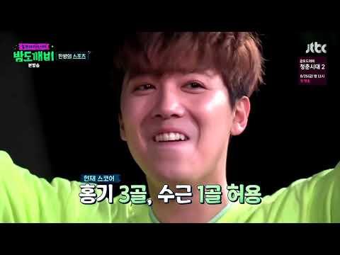 Lee Hong Ki FT Island funny and cute moments