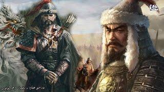 جنكيز خان | قاهر الملوك مؤسس أكبر امبراطورية فى التاريخ