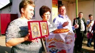 свадьба Владимир и Евгения клип