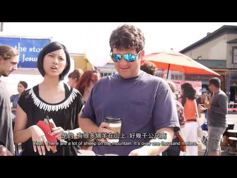 《拼圖人生-Chu i Taiwan》 CIEE 美國企業實習 Internship USA