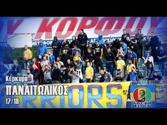 kerkura - PANETOLIKOS (21/10/17) | Warriors6.gr