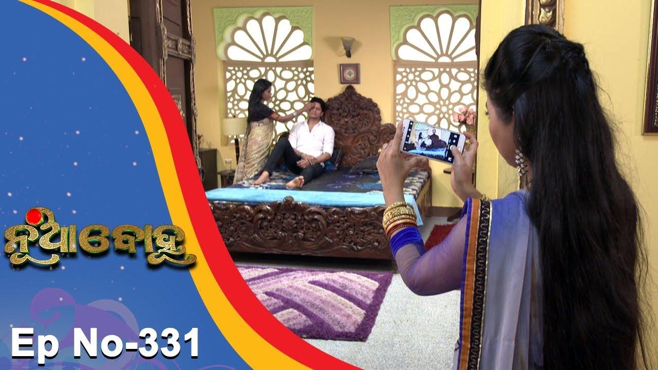 Nua Bohu   Full Ep 331   6th August 2018   Odia Serial - TarangTV