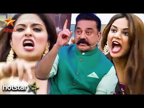 Kamal முன்னால் மோதிக்கொள்ளும் Aishwarya, Mumtaj! | Bigg Boss