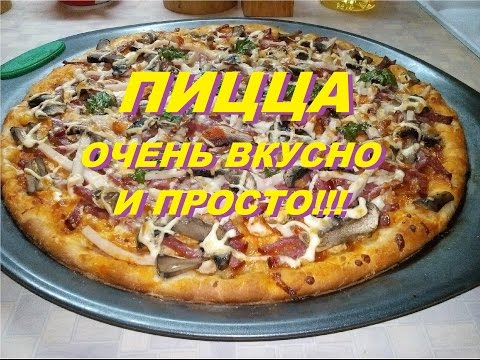 Пицца с грибами, колбасой, сыром и зеленью - ОЧЕНЬ ВКУСНАЯ! (EN)