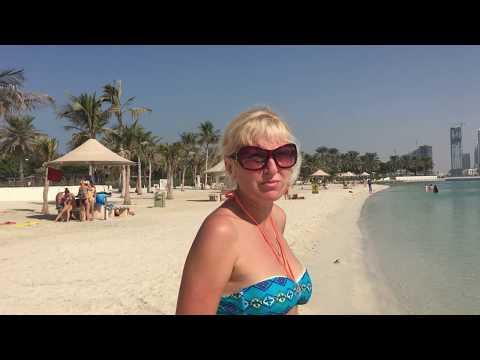 Al Mamzar Beach Park Пляж в Дубай.