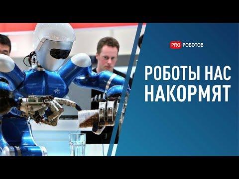Технологии будущего: роботы,