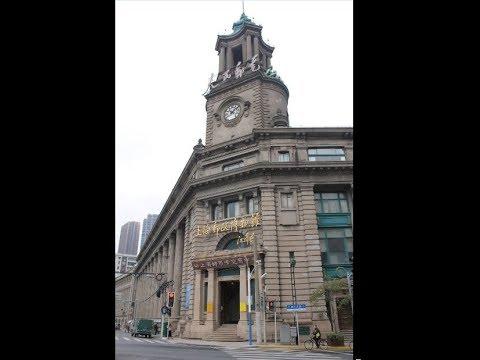 Shanghai's General Post Office Building / 上海邮政总局大楼