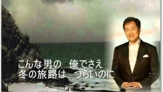 三田りょう - 佐渡航路