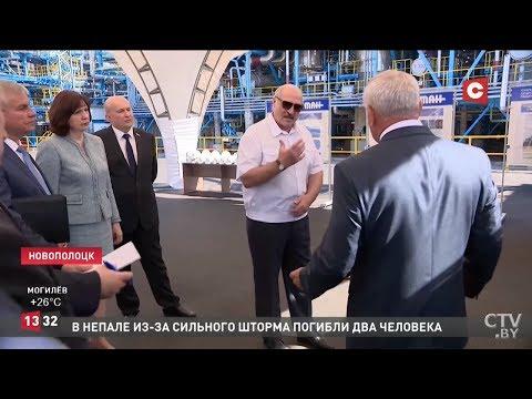 Лукашенко: Кричали, вопили, не туда деньги вложили! Президент посетил Нафтан