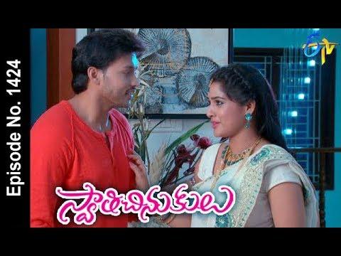 Swathi Chinukulu | 27th  March 2018  | Full Episode No 1424| ETV Telugu