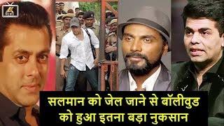 सलमान खान को जेल जाने की वजह से बॉलीवुड को हुआ इतना बड़ा नुकसान.