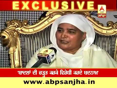 Jagir Kaur answering every question  Complete Interview