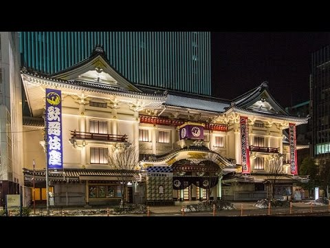 Kubukiza | TOP TOKYO JAPAN CITY TRAVEL GUIDE | VISIT ATTRACTIONS |歌舞伎座| PART 13