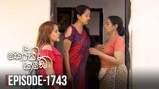 Kopi Kade  | Episode 1743 - (2019-12-22) | ITN Thumbnail