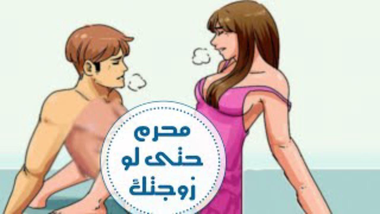الشئ الذي تفعله معظم النساء وقد حذر الرسول ﷺ من فعله ولو أمام زوجها