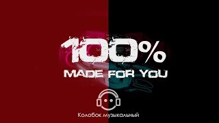 Barcode Brothers   Dooh Dooh Darude Vs  JS10 Remix Edit And КОЛОБОК ❽ Video