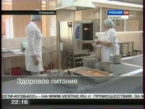 Минздрав РФ: Приказ от  N 330
