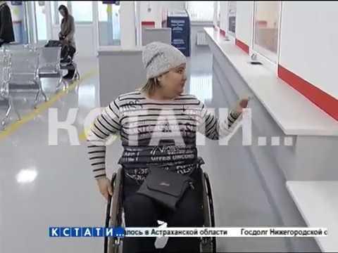 Автостанция нового уровня торжественно открыта в Нижнем Новгороде