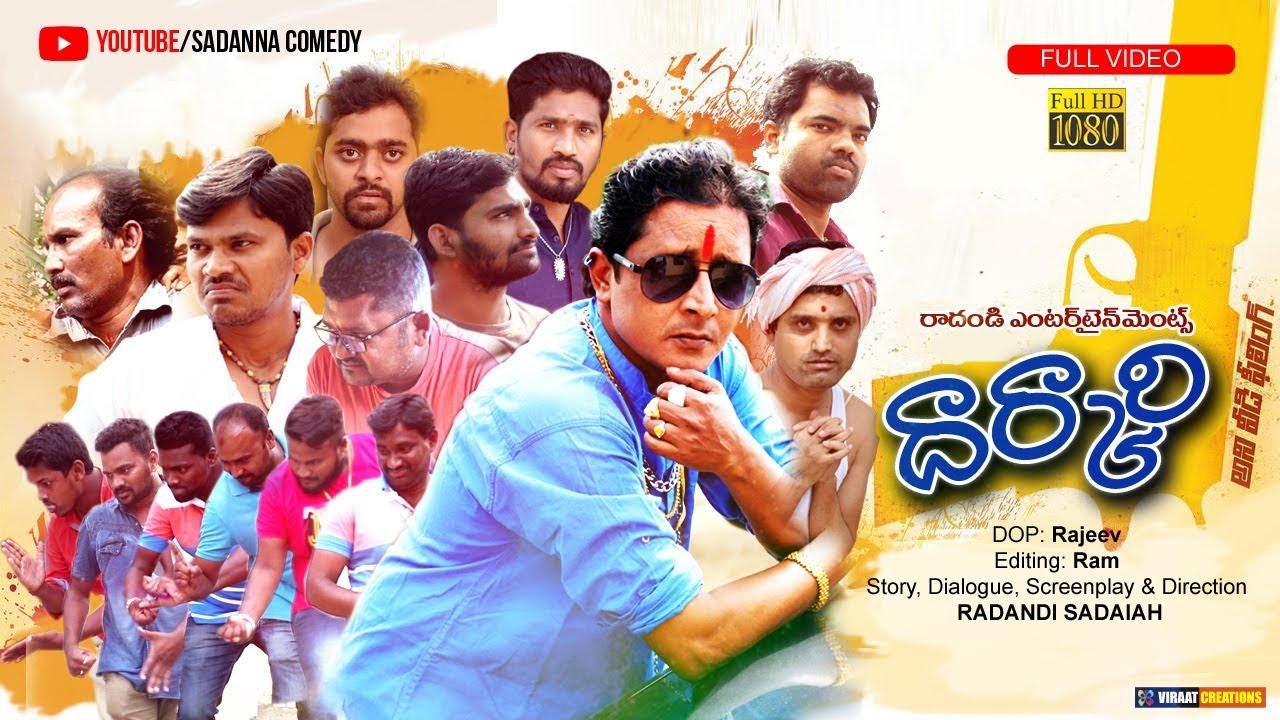 Download DARKARI Telugu Comedy Short Film by RS NANDA || Sadanna Comedy || Telangana Comedy || RS NANDA ||