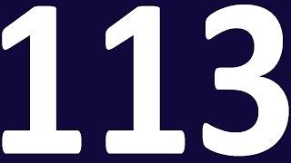 НЕПРАВИЛЬНЫЕ ГЛАГОЛЫ АНГЛИЙСКОГО ЯЗЫКА - УРОК 113 АНГЛИЙСКИЙ ЯЗЫК Уроки английского языка