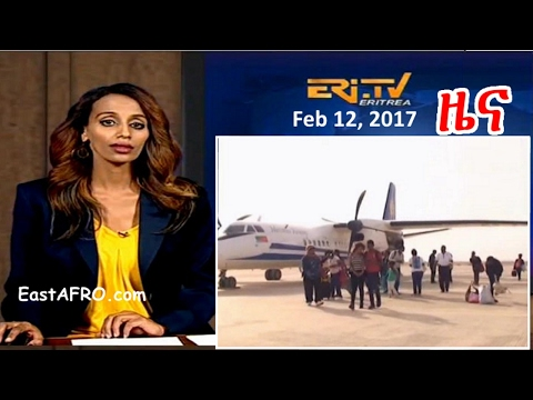 Eritrean News ( February 12, 2017) |  Eritrea ERi-TV