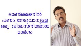 EARN MONEY ONLINE  - CREDIBLE PART TIME / FREE TIME JOB   CAREER PATHWAY BY Prof. BRIJESH