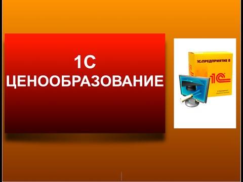 Международная классификация товаров и услуг ( МКТУ 10 )