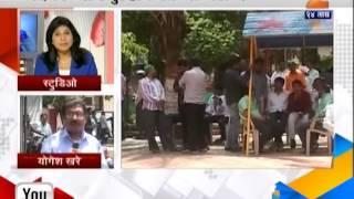 Zee24Taas : Nashik Mns Leader Meet Vasant Geete
