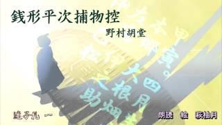 朗読カフェSTUDIOメンバーによる文学作品の朗読をお楽しみ下さい萩柚月...